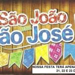 SÃO JOÃO EM SÃO JOSÉ DE MIPIBU 2013 DEVERÁ TER 3 DIAS DE FESTA; CONFIRA ALGUMAS ATRAÇÕES