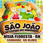 RITA DE CÁSSIA E KALBERG AZEVEDO ANIMAM O SÃO JOÃO ANTECIPADO DO CAMARÃO DO OLAVO