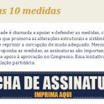 CAMPANHA DO MPF ULTRAPASSA 5 MIL ASSINATURAS NO RN